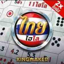 ไฮโลออนไลน์ KingMaker